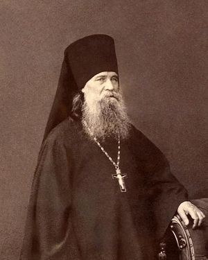 Преподобный Иларион Оптинский.