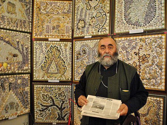 Протоиерей Димитрий Сухиташвили и его работы