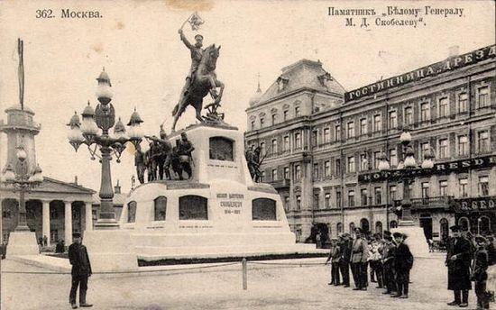 Памятник генералу М.Скобелеву в Москве