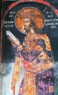 Император Никифор Фока