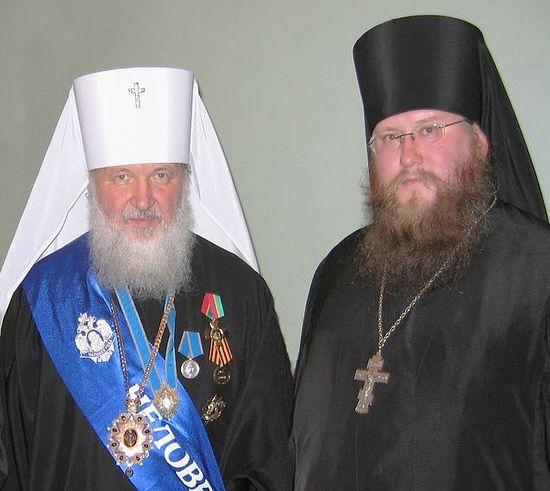 Митрополит Смоленский Кирилл и иеромонах Никон (Белавенец)