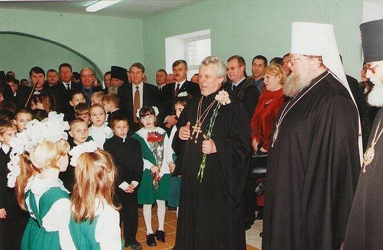 Освящение Городенской Православной гимназии
