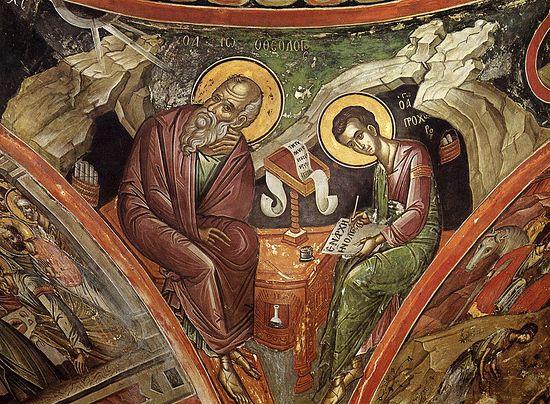 Святой апостол и евангелист Иоанн Богослов и его ученик Прохор