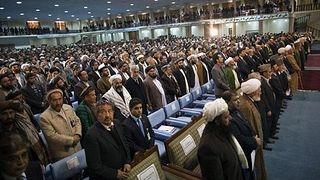 В Афганском парламенте