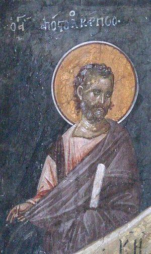 Святый апостол Карп