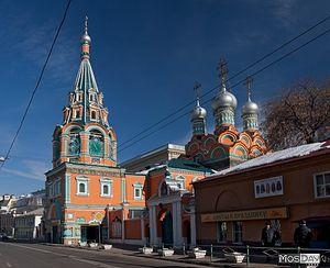 http://www.pravoslavie.ru/sas/image/101393/139353.p.jpg