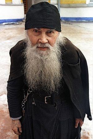 Архимандрит Серафим (Розенберг)