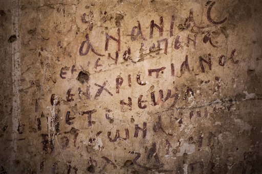 The detail of the Coptic alphabet written on a wall at the Anba Bishay Church in the Red Monastery