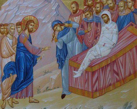 Воскрешение сына вдовы из Наина