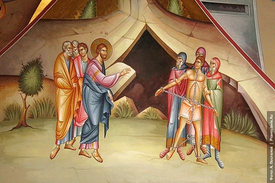 The healing of the Gadarene possessed by demons. Fresco in the Orthodox monastery on Mt. Tabor. Photo: Anton Pospelov/Pravoslavie.ru.