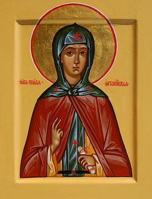 St. Pelagea of Antioch.