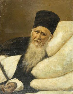 Даниил Болотов. Старец Амвросий на подушечках