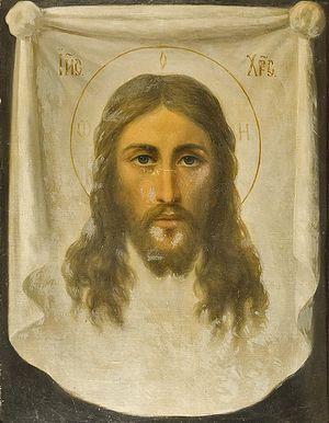 Икона Нерукотворного Спаса кисти Даниила Болотова