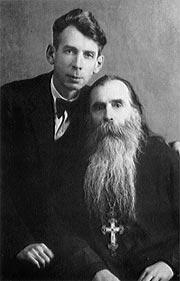 Протоиерей Александр Воскресенский с сыном Юрием Александровичем