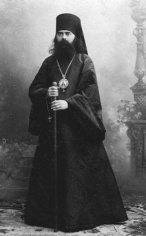 Владыка Трифон (Туркестанов)
