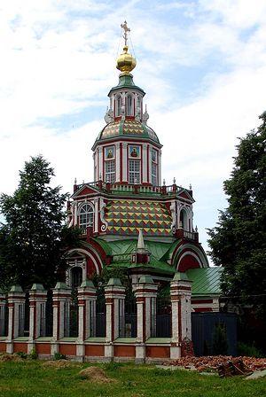Храм во имя мученика Иоанна Воина