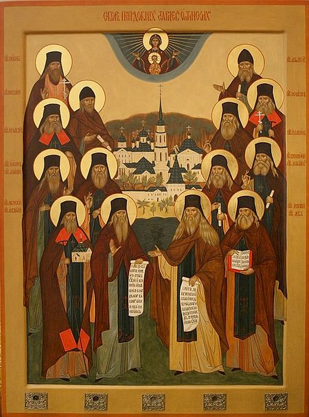Synaxis of the Holy Elders of Optina