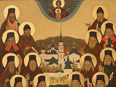 Оптинские старцы и их изречения
