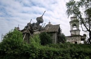 Фото: http://www.arh-eparhia.ru/