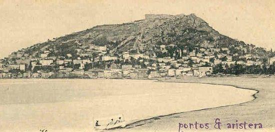 Керасунта