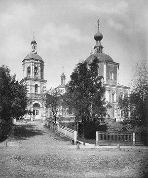 Церковь Иоанна Воина на Старой Божедомке