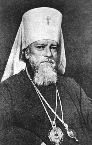 Митрополит Алексий (Симанский)