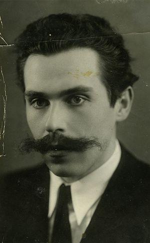 Константин Нечаев 1944 г.