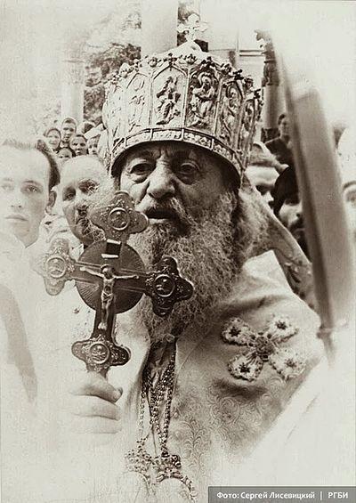 Католикос-Патриарх всея Грузии Ефрем II. 1963 г. Фото: С.Н. Лисевицкий
