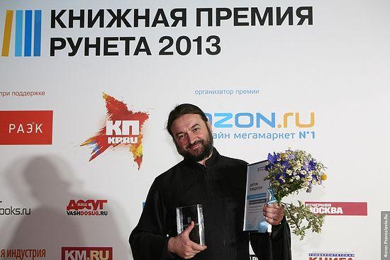 Протоиерей Андрей Ткачев на церемонии награждения. Фото: Православие.Ru