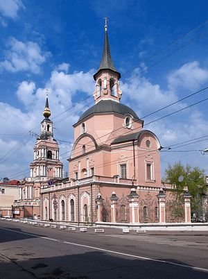 Храм Петра и Павла на Новой Басманной