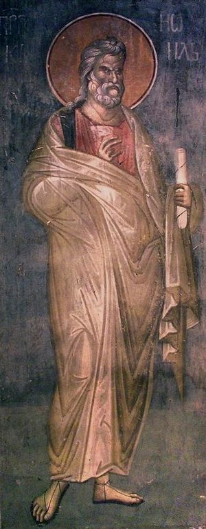 Святой пророк Иоиль. Около 1321 года. Фрески монастыря Грачаница, Косово, Сербия.