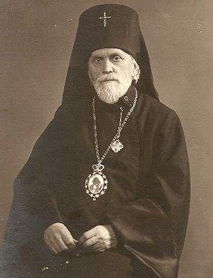 Митрополит Ленинградский и Новгородский Григорий (Чуков)