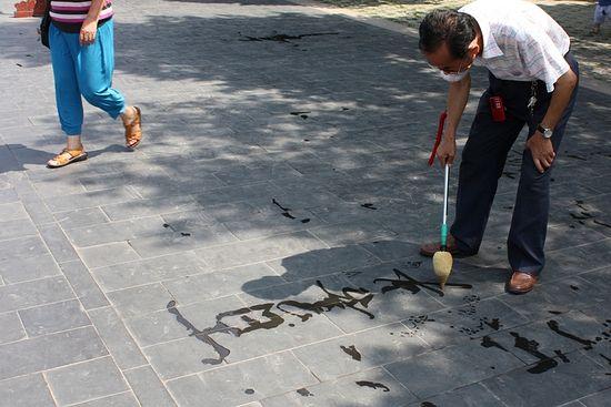 Уличный каллиграф