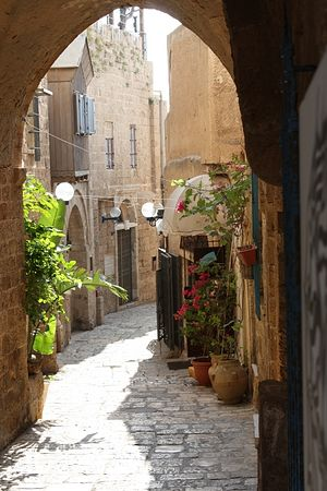 Иерусалимская улочка