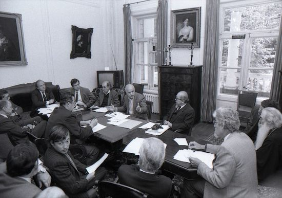 Рабочая встреча Международного фонда «За выживание и развитие человечества»