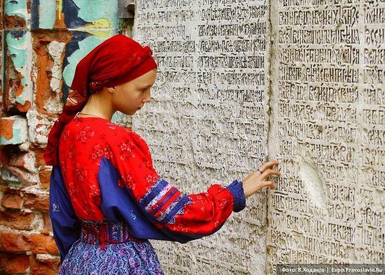 Фото: В. Ходаков