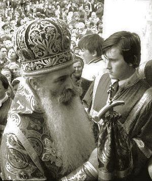 Владыка Питирим и иподиакон Сергий Белавинец