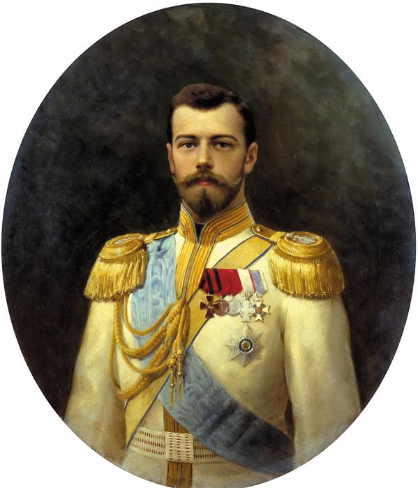 Николай II (1868-1917)