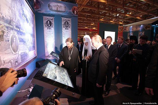 Открытие выставки в Москве