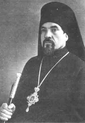 Митрополит Леонтий (Бондарь)