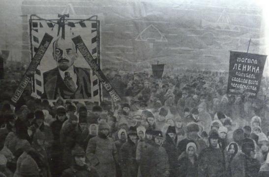 «Могила Ленина — колыбель свободы всего человечества»