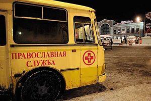 Фото: Вл.Јештокин
