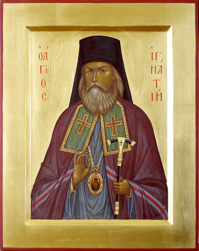 валерий духанин знакомство с православием аудио