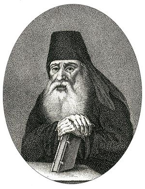 Иеромонах Симеон Полоцкий