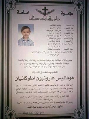 Свидетельство о смерти одного из убитых малышей. Фото: Syria Report