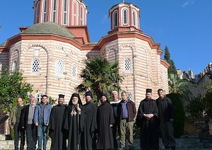 Фото: http://www.romfea.gr/ektakta-nea-2/20417-2013-11-17-14-25-42