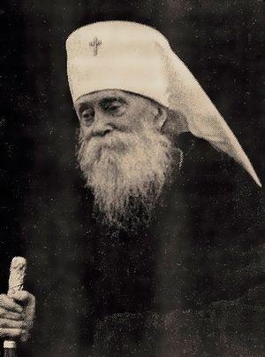 Епископ Анастасий (Грибановский)