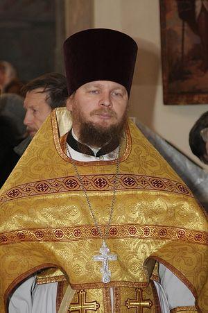 Иерей Михаил Богатырев