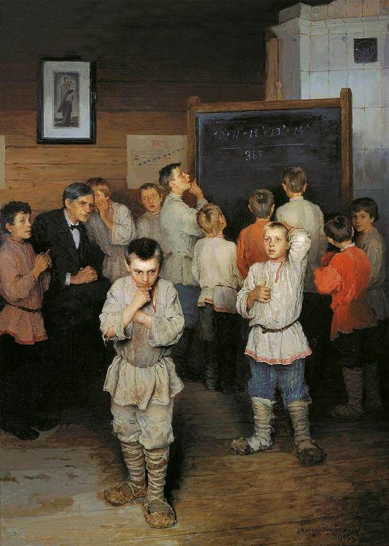 Устный счёт. В народной школе С. А. Рачинского. Н.П. Богданов-Бельский. 1895
