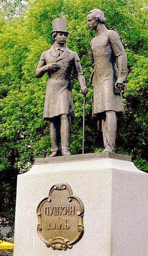 Пушкин и Даль. Памятник в Оренбурге